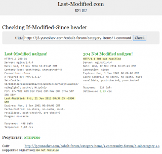 Last-Modified Joomla Any Content (If-Modified-Since)